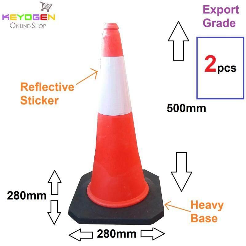 2pcs Export grade parking cone traffic block reflective safety standard cones