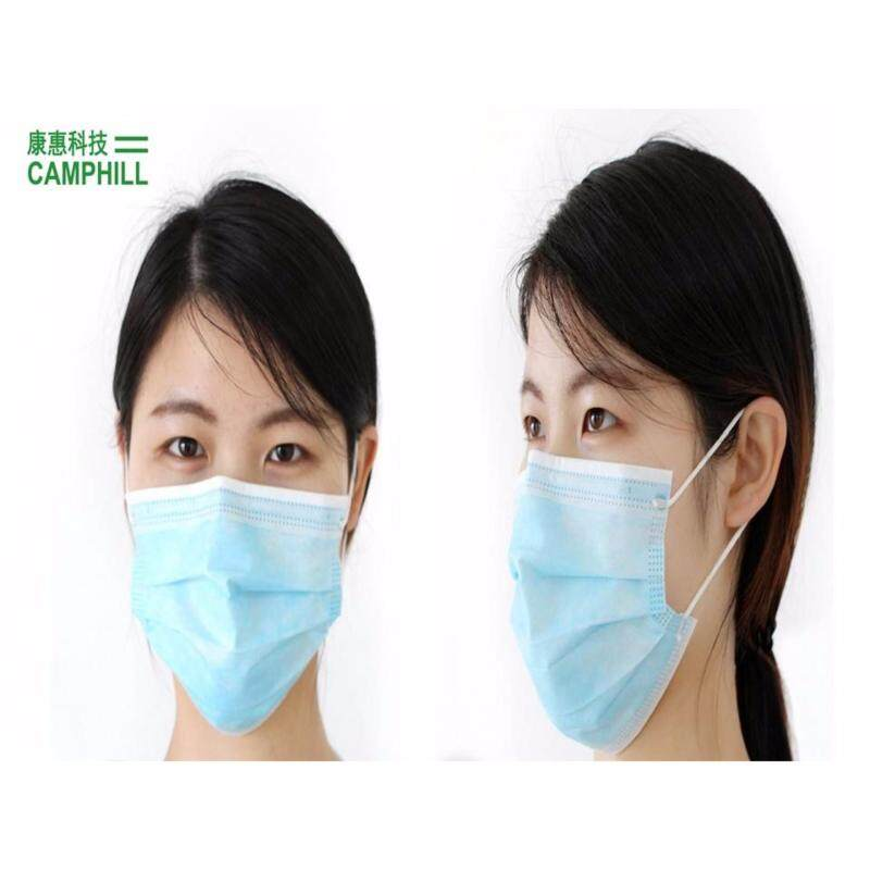 Buy 3 Layer Disposable [Non Woven] Surgical Medical Anti-Dust/Anti-Haze Facemask Blue (50 PCS X 2 Boxes) Malaysia