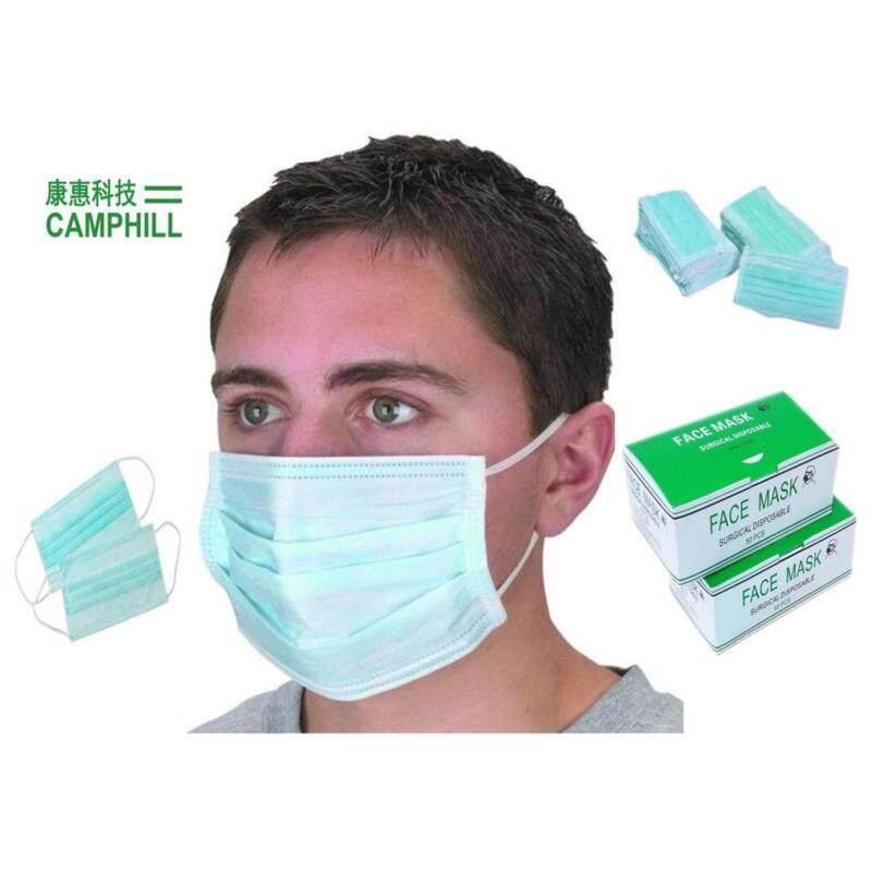 Buy 3 layer Non Woven Disposable Surgical Haze Filtration Facemask Green (50 PCS X 2 Boxes) Malaysia