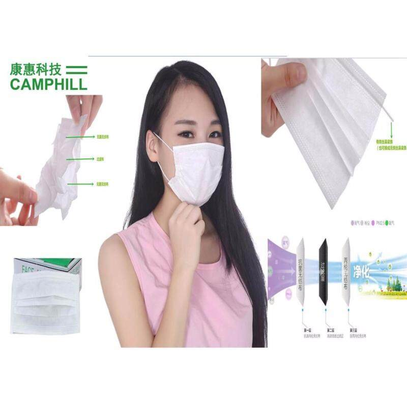 Buy 3 PLY Non Woven Surgical Medical Disposable Anti-Dust Mouth Face Mask White (50 PCS X 5 Boxes) Malaysia