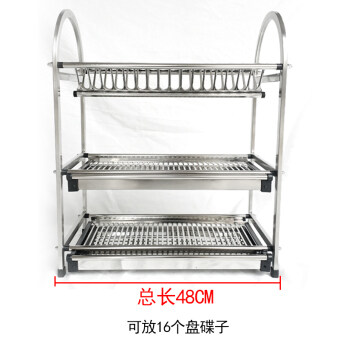 304 stainless steel dish rack kitchen shelf dish drain rack Three Layer 2 layer floor storage rack put dish rack
