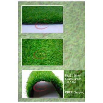 35MM ARTIFICIAL GRASS 908 GREEN ( 1 m X 1 m ) FAKE GRASS, SYNTHETIC GRASS