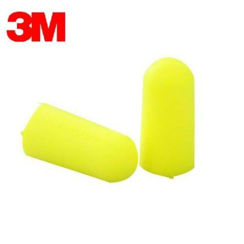 Buy 3M 312-1250 Noise Reduction Earplugs Sleeping earplugs Labor supplies Polymeric Material High quality LT086 Malaysia