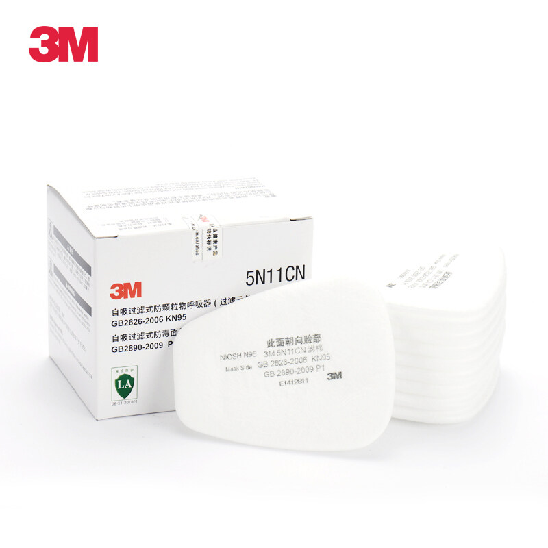 Buy 3M 5N11 paint room filter cotton N95 protective dust mask accessories filter cotton accessories Malaysia