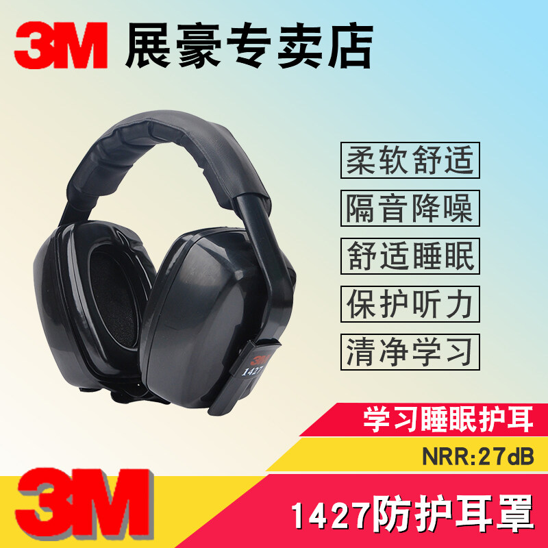 Buy 3m learning work site noise protection earmuffs Malaysia