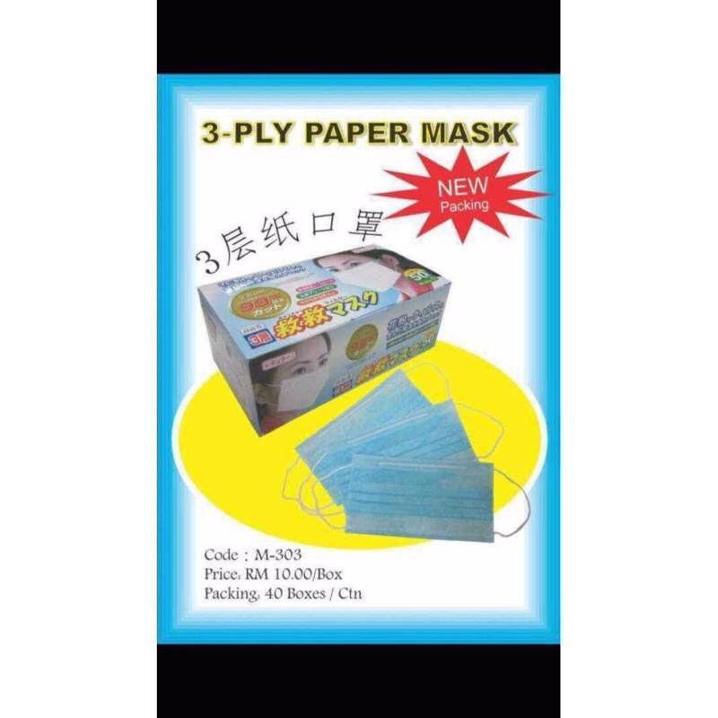 Buy 3ply Earloop Surgical Disposable Face Mask (40pcs/Box) Malaysia