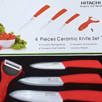 4 PIECES CERAMIC KNIFE SET
