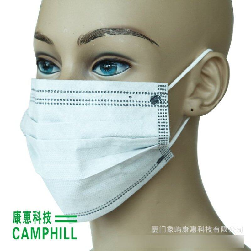 Buy 50 PCS 4 Layer Disposable Active Carbon Facemasks / Woodly Band Malaysia