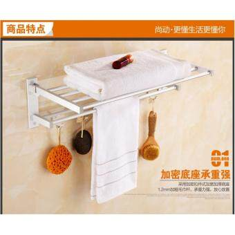 55cm Aluminium Bathroom Towel Shelf - 2