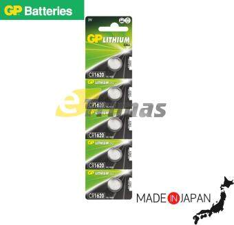 Harga 5PCS CR1620 Genuine GP Lithium Battery Coin Cell Remote Control