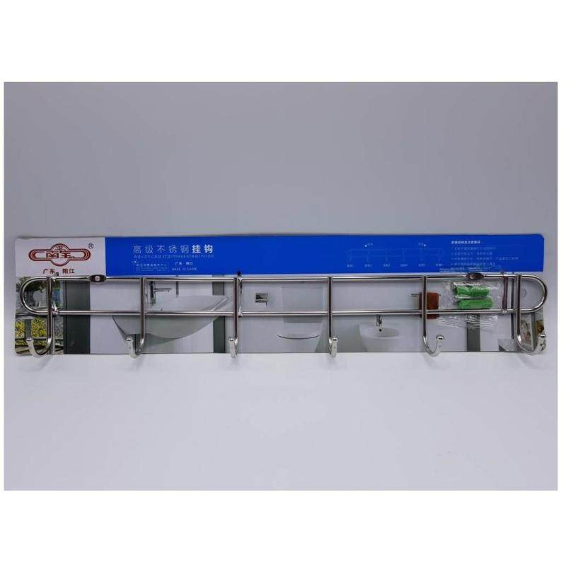Buy 6 CLAW STAINLESS STEEL HANGER RACK NB-4282 (BLUE) Malaysia