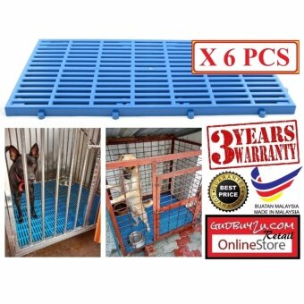 Harga 6 Pcs THH PVC Multi Purpose Animal Cage Kennel Platform Board Serbaguna Papan Lantai Sangkar Kucing Anjing - 30CM X 60CM Made In Malaysia 3 Years Warranty