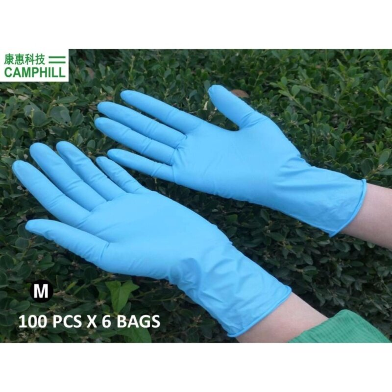 9 Inch Disposable Powder Free Medical Grade Examination Nitrile Finger Hand Glove Blue M Size (50 Pairs X 6 BAGS)