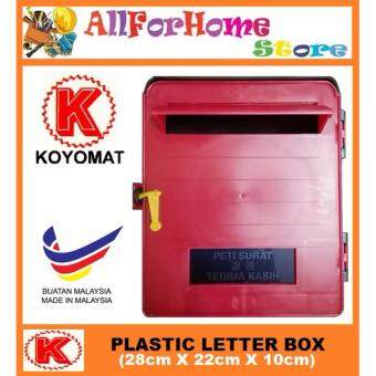 ABS Red Letter Box ~ Small
