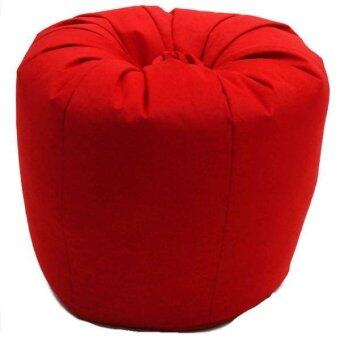 Amazing XL Bean Bag - Red 2.5kg Adult Size