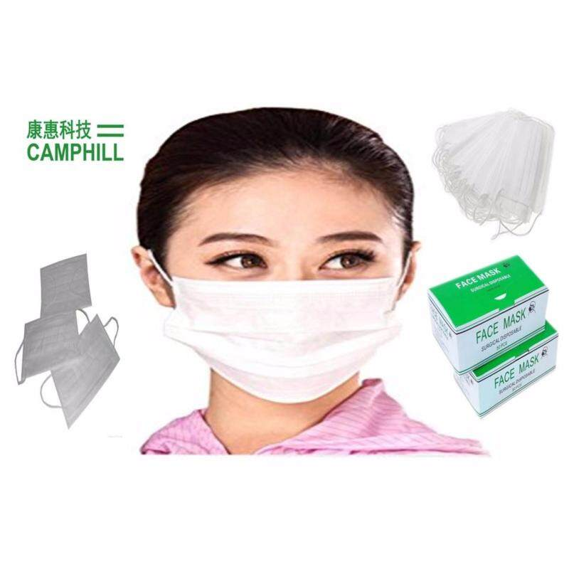 Buy Anti-Dust Disposable Non Woven Surgical Medical Facemask White (50 PCS X 8 Boxes) Malaysia