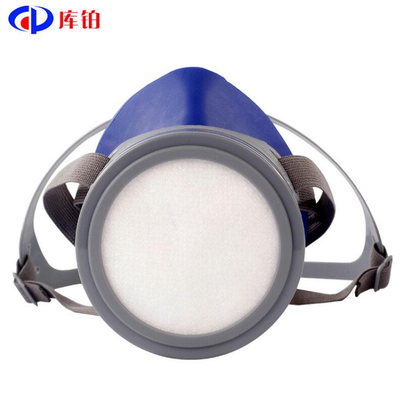 Anti gas dustproof mask, industrial dust, chemical fire fighting filter box, semi mask, OEM customization