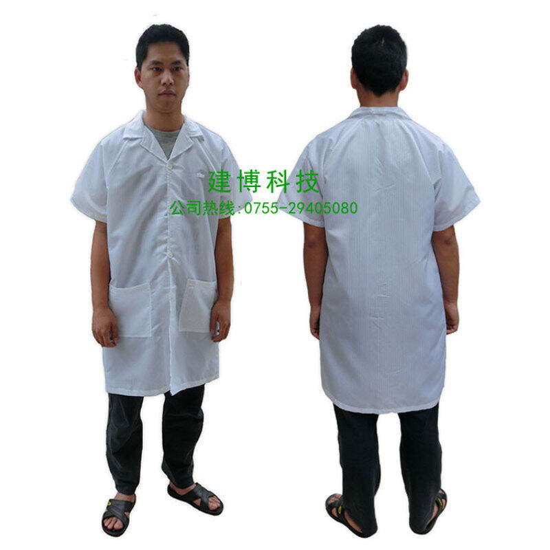 Buy Anti-static lab coat food electronic factory summer blue white overalls dust anti-static protective clothing Malaysia