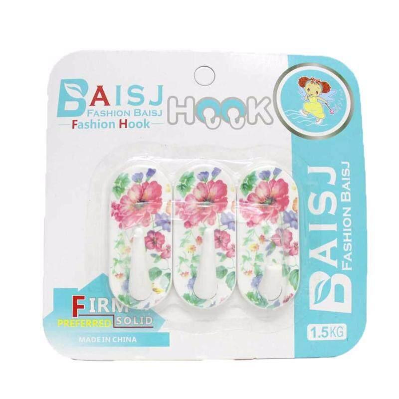 AS Flower Kitchen Bathroom Wall Hook (156A) (3 in 1)