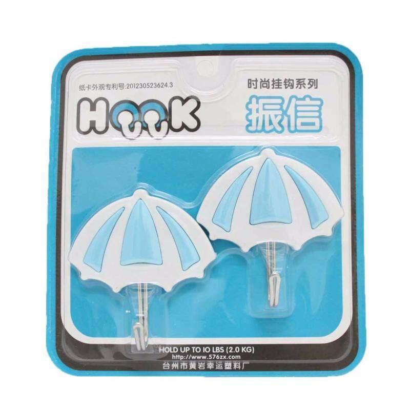 AS Umbrella Kitchen Bathroom Wall Hook (7770-1) (2 in 1)