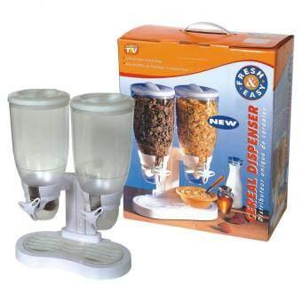 ASOTV Double Cereal Dispenser