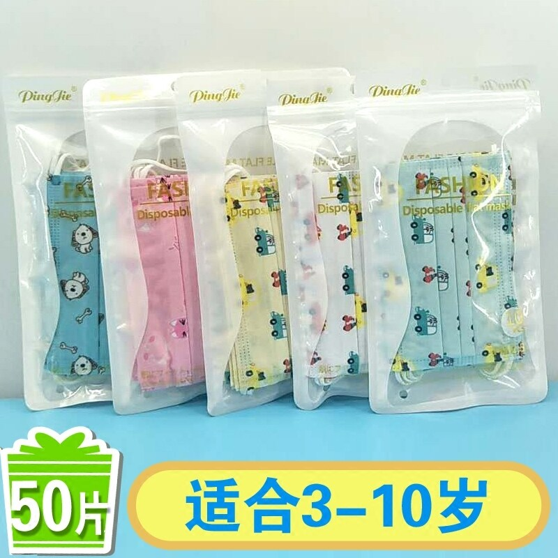 Buy Baby children's disposable masks Malaysia