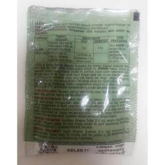 BASF Abate(R) 1.1G Aedes Mosquito Larvae Killer 100 Gram - 2