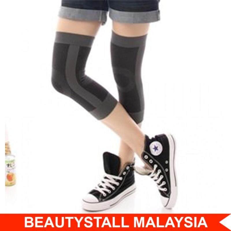 [BEAUTYSTALL] BeautyFocus Bamboo Charcoal Knee Pad [Ready Stock ★ 100% Original]