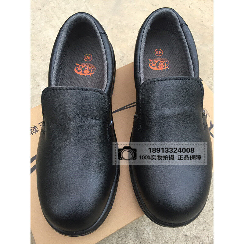 Buy Black anti-smashing anti-static shoes clean shoes ESD work shoes electronic factory shoes steel toe safety shoes Malaysia