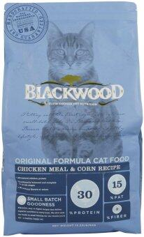 Harga Blackwood Original Formula Cat food Chicken Meal & Brown Ricerecipe 6kg
