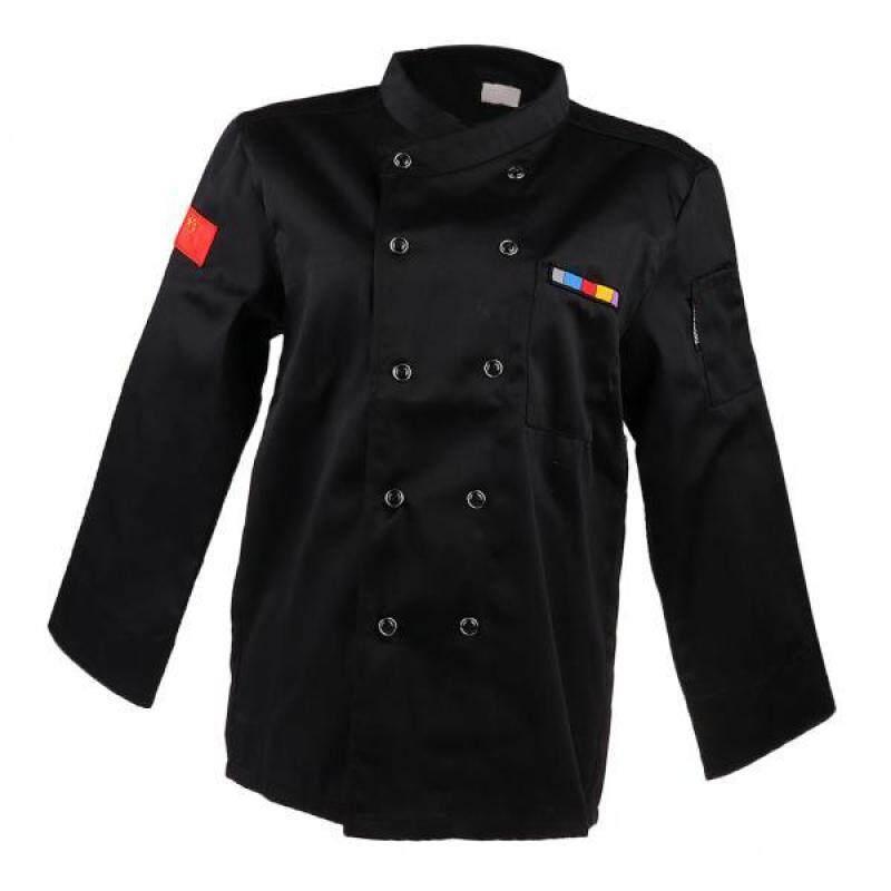 BolehDeals Unisex Modern stylish Long Sleeve Chef Jacket Coat Cook Uniform XXL black