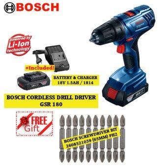 Bosch GSR 180-LI Cordless Drill Driver FREE ScrewDriver Bit (2608521039)