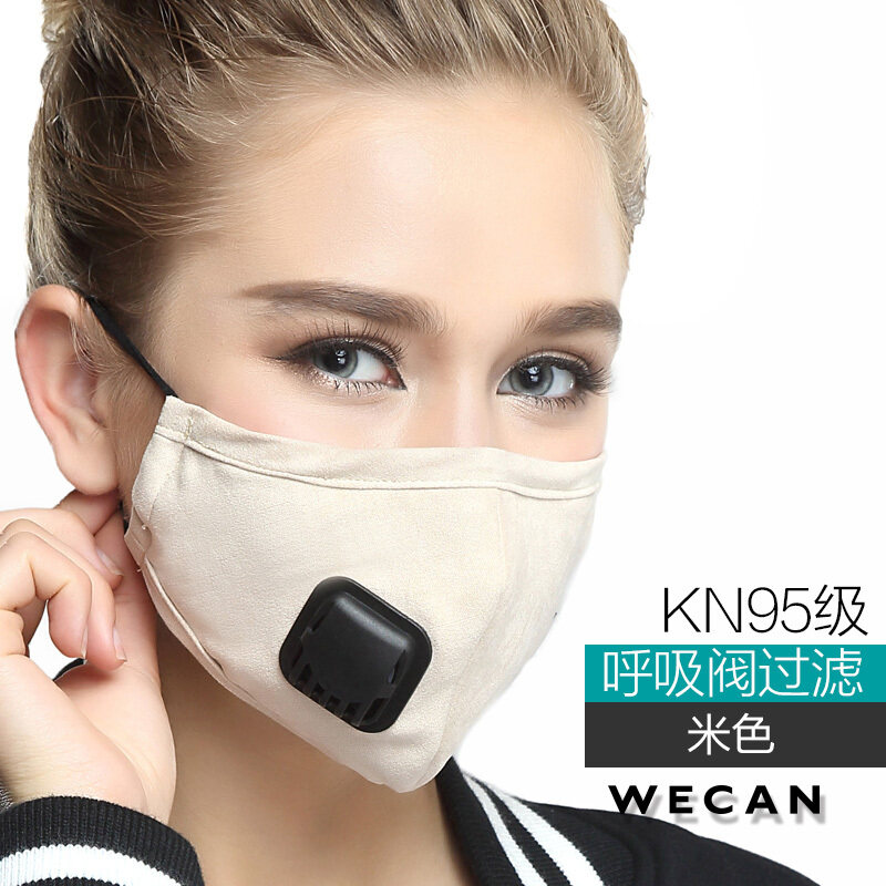 Buy Breathing valve anti-haze masks fog and haze masks protective masks anti-PM2.5 masks industrial dust masks stereo Malaysia