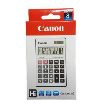 Harga Canon Calculator LS-88HI III