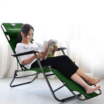 Harga Chaise Lounge Lazy Chair - Green
