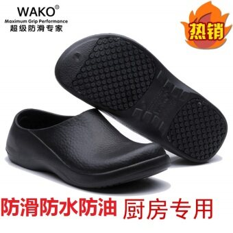 Cheap Chef Shoes Online