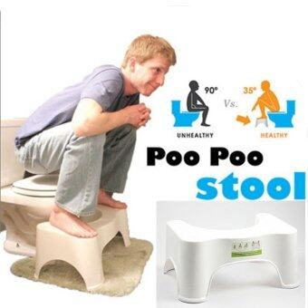 Children Bathroom Natural Squat Toilet Stool