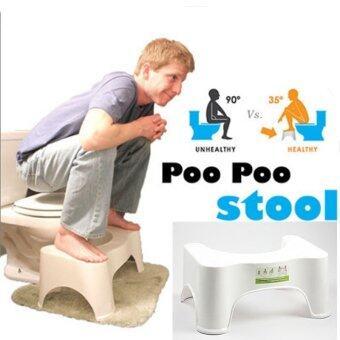 Children Bathroom Natural Squat Toilet Stool