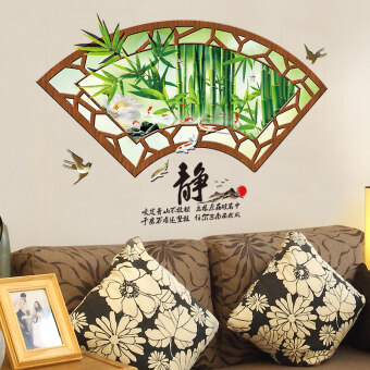 Harga Chinese fan-shaped bamboo frame wall sticker background Wall