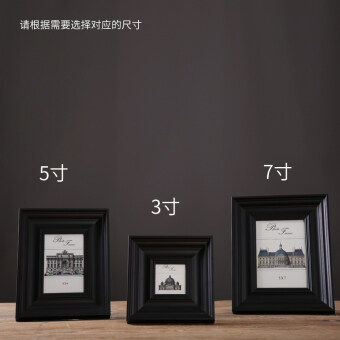 Chung Si Edge American Country Nordic Modern Home Decorationsliving Room TV Cabinet Desktop Wood Photo Frame