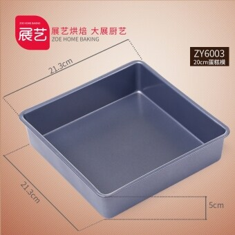 clever kitchen baking art exhibition square cake mold biscuit mold pizza pan non stick baking mold