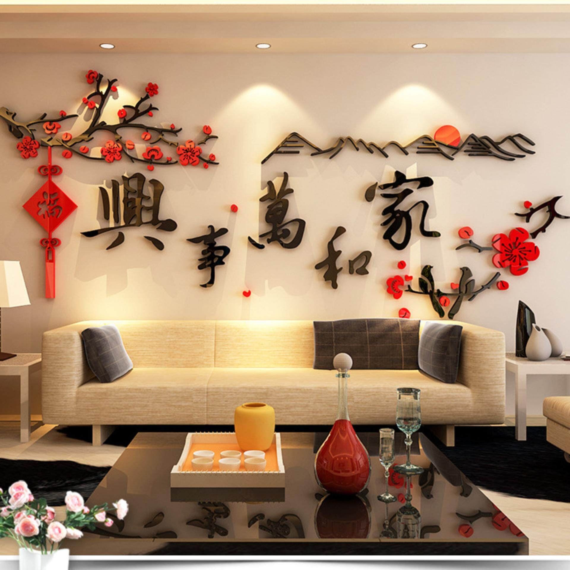Cny 3d wall sticker lazada malaysia amipublicfo Images