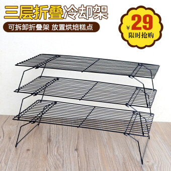 Harga Cool cake down Buckle rack cold air network three layer cool rack cooling rack