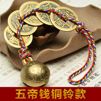Harga Copper six Emperor Qian pendant ancient coins copper bell gossipmirror