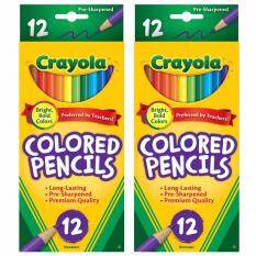 Crayola 50 Count Colored Pencils Awesome M Flickr Cc By With