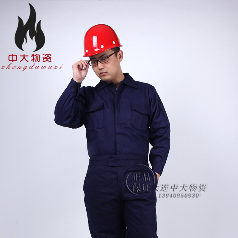 Buy Dark blue color piece labor overalls suit male labor Siamese clothes dust anti-static workshop factory work clothes Malaysia