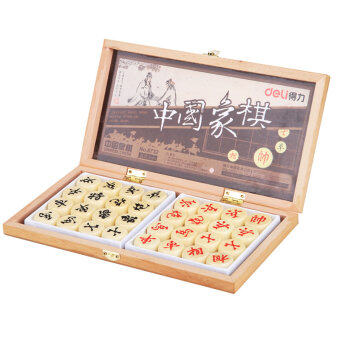 Deli entertainment with box carved color quality uniform Chinesechess