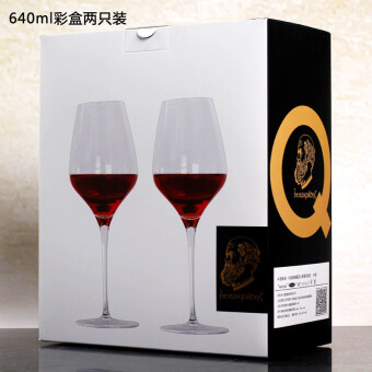 Dishenei large European tall cup red wine cup