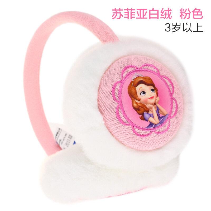 Buy Disney princess plush warm ear package earmuffs Malaysia