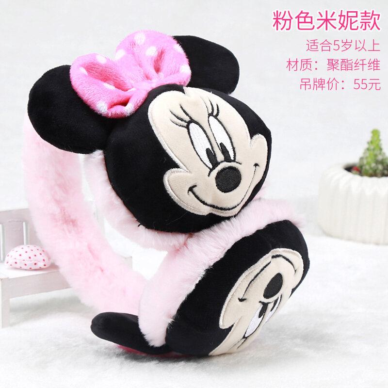 Buy Disney winter warm ear warm earmuffs Malaysia